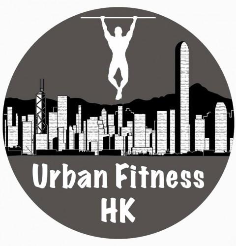 轉載自Urban Fitness HK