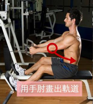 mens_fitness_6025